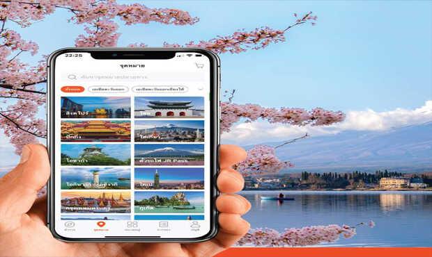 Read more about the article แอปพลิเคชันจองที่พัก ที่เหมาะสำหรับสายเที่ยวเป็นอย่างมาก